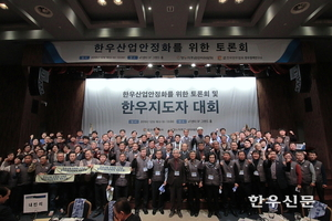 """전국 한우지도자 300여명 """"한우가격 안정화"""" 결의"""