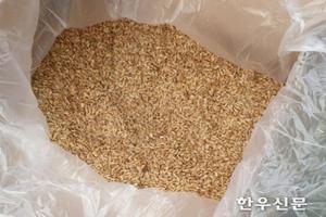 왕겨·쌀겨, 폐기물서 제외…순환자원 인정