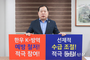 """한우협회""""한우K-방역·선제적 수급조절 절실"""""""